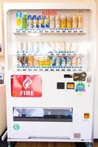 自動販売機 ラウンジにあります