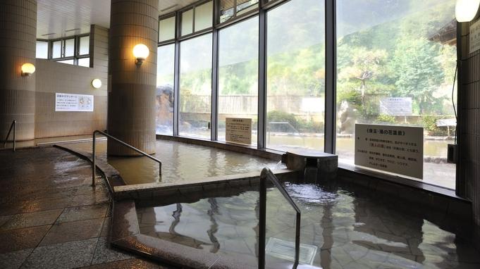 【素泊まり】 お手軽日帰り大浴場 温泉プラン 【お食事なしで自由度満点】