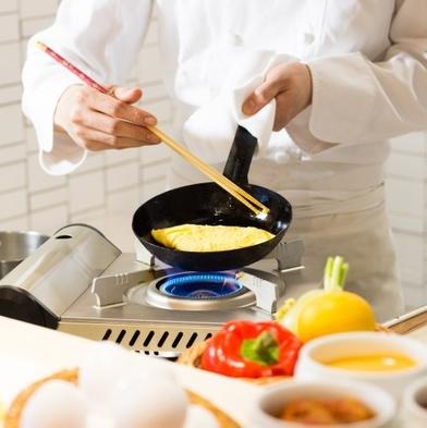 【楽天スーパーSALE】7%OFF今だけ更にポイント5倍!!◆◇室数限定!朝食付きプラン☆