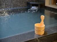 【日帰り入浴】天然温泉「たかちほの湯」利用【15時〜22時の間で最大2時間利用】