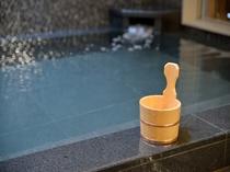 男女別天然温泉「たかちほの湯」