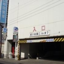 ◆駐車券をフロントまでお持ちくださいませ◆
