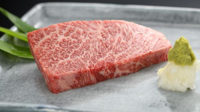 【特選A4和牛ステーキプラン】肉汁ジュワっ♪お肉好きにはたまらない!★源泉掛け流し100%の名湯
