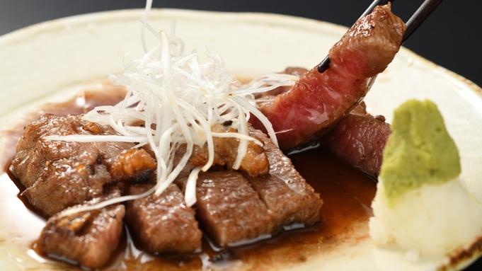 【ペットと一緒に旅行へ♪夕食グレードアッププラン】特選A4和牛ステーキ&蟹の贅沢グルメ!