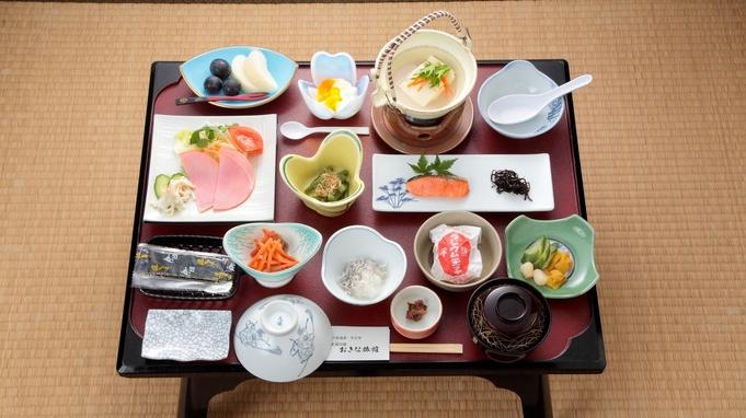 【朝食付プラン】当日18時まで予約OK!品数豊富な福島の郷土料理の朝食※現金特価※