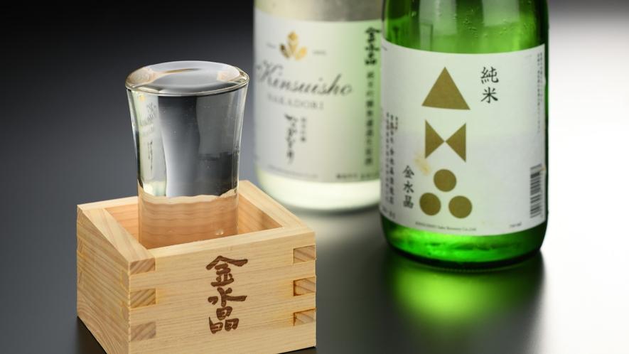 純米酒大賞2年連続金賞受賞「金水晶 純米酒」