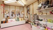 【館内施設】売店 お土産を取りそろえております。