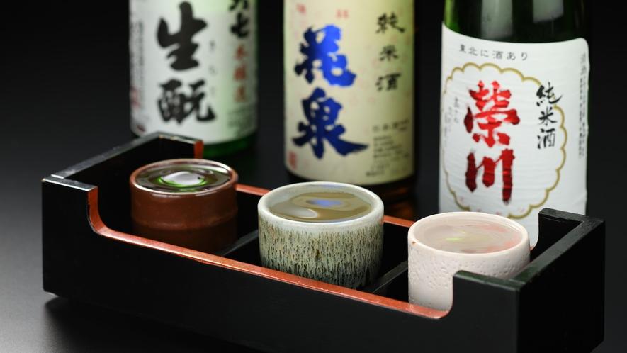 日本酒の資格『SAKEDIPLOMA』のいるお宿