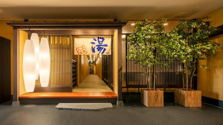 大浴場・入口