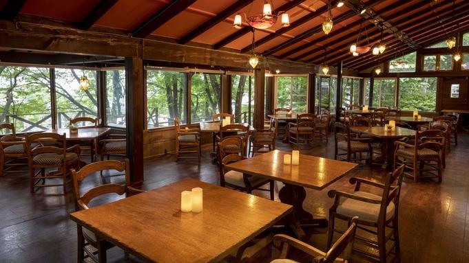 ★那須高原で愉しむ洋食ディナーコース★ちょっと贅沢に<「アリアデリ」洋食コース>