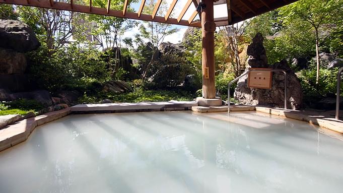 <9月17日〜19日限定>温泉プール営業!秋の味覚を楽しむ<「スカイホール」和洋中バイキング>