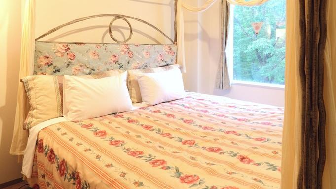 【シモンズ社製ベッド】ふたりで過ごす星空プラン☆彡スパークリングワインで乾杯♪