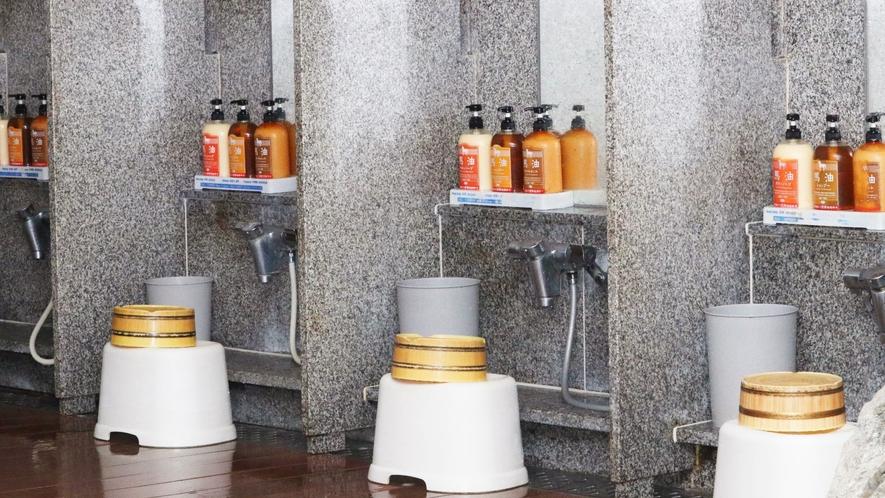 ◇本館<湯遊天国>大浴場の洗い場には仕切りを設置しております(当面の間、週末のみの営業となります)