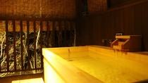 ◇【フォレストヴィラ】露天風呂付和洋室(一例)/館内で唯一で温泉に浸かれるお部屋