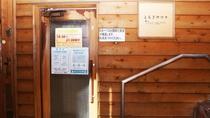 ◇本館<湯遊天国>一部のサウナはご利用いただけますが、人数制限を設けております