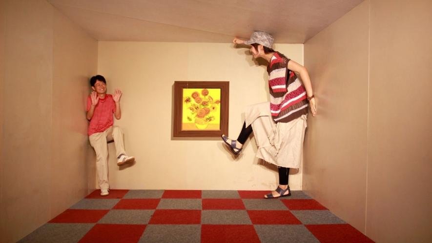 ◇【那須とりっくあーとぴあ/当館より車で約20分】日本最大級のトリック美術館!