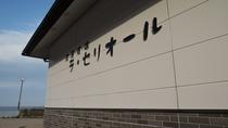 *【外観】富山湾を一望する全6室の小さなオーベルジュ。