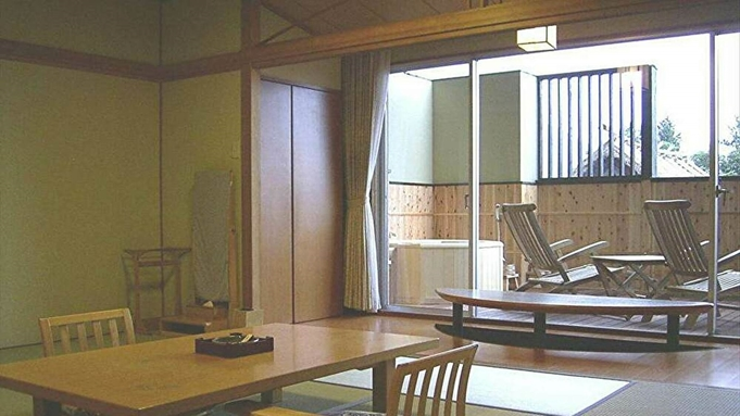 ♪贅沢な空間&ひとときをお部屋でまったりゆったり☆【夕食・朝食は個室食】☆露天風呂付客室プラン