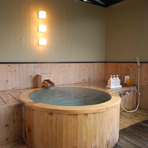 露天風呂付客室(樽石風呂※丸型)
