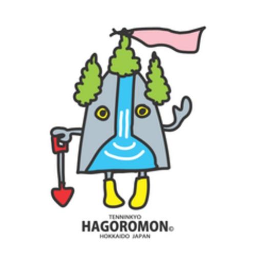 天人峡キャラクター ハゴロモン