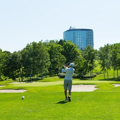 【ホテル隣接!ニセコビレッジゴルフコース】ゴルフパラダイス(朝食付き)