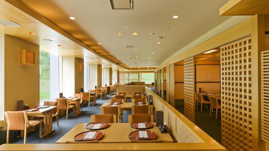 日本料理 シサム ※季節営業