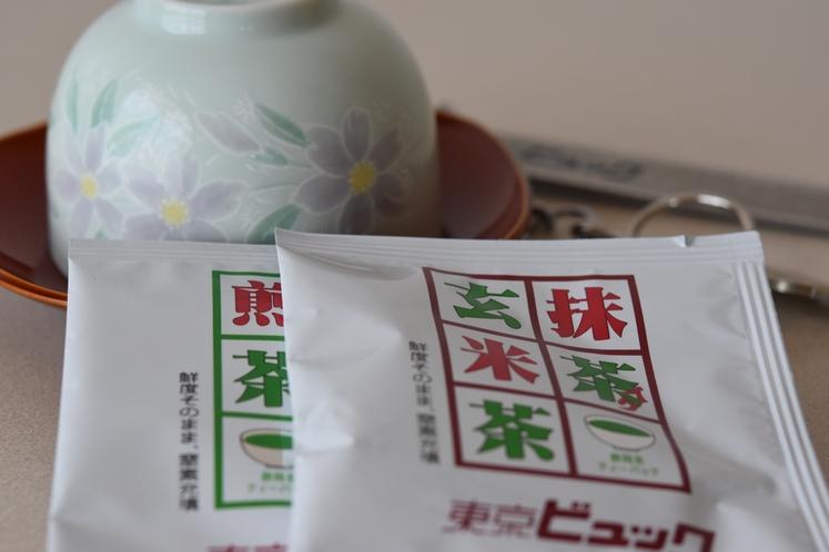 抹茶・玄米茶