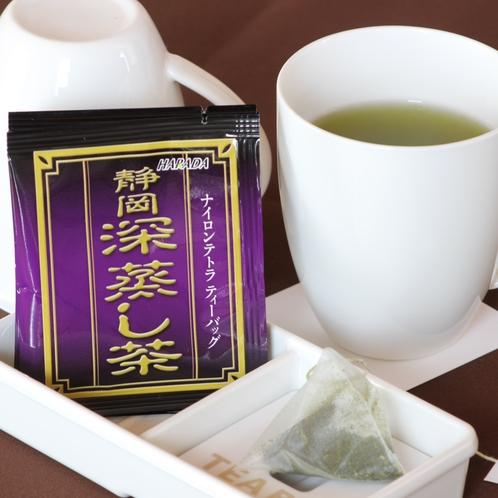 【客室備品】お茶セット/静岡県産!深蒸し茶ならではのコクと深みを味わえます