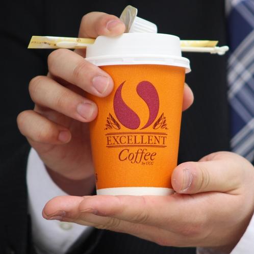 朝食利用のお客様はお部屋へコーヒーのお持ち帰りが出来ます♪