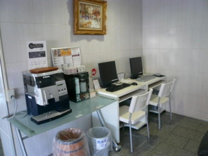 インターネット&カフェ