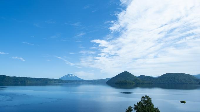 【洞爺湖一望をお約束♪】絶景を楽しむ洞爺湖ベストプレイスパック/ビュッフェ