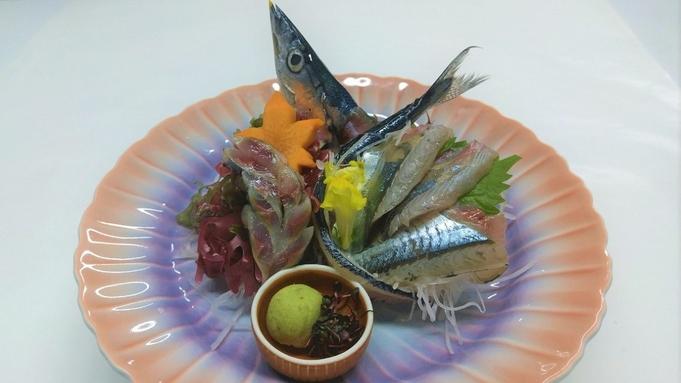 ★食欲の秋★根室産秋刀魚の御造りorアヒージョ付/ビュッフェ