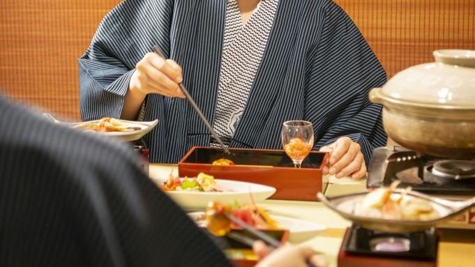 【秋冬旅セール】毛蟹半身付き★道産の味覚を堪能!夕食は食事処で和食会席膳