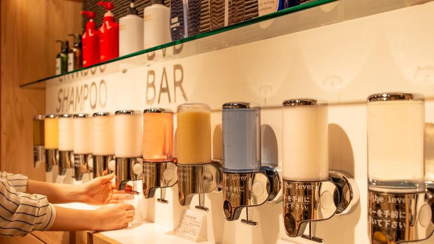 【星の湯】暖簾の先に迎えるシャンプーBAR。好きな色や香りで選べるのがうれしい♪