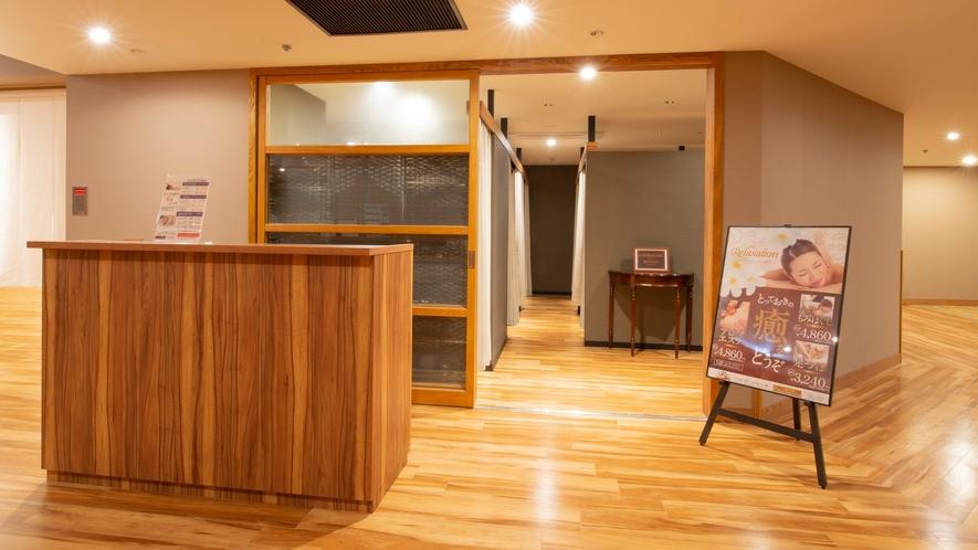 【癒し処】2019年5月にリニューアルしたエステルーム。僅か4床の静かな空間。