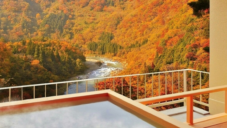 秋~露天風呂付客室(和洋室A・B・ツイン・ダブル)からの景観