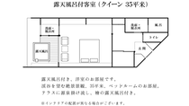 露天風呂付客室 (クイーンサイズダブルベッド 35平米)平面図