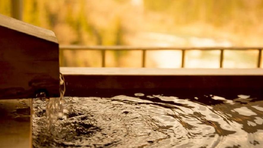 露天風呂付客室(和洋室A・B・ツイン・ダブル)露天風呂の湯面