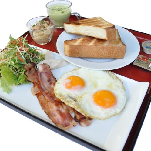 【洋食】ご朝食「オムレツ・ベーコンエッグ・ハムエッグ」からその日の気分でチョイス!