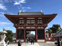 【四天王寺】 「極楽門」聖徳太子によって建立された日本仏法最初の官寺(当ホテルから徒歩5分)