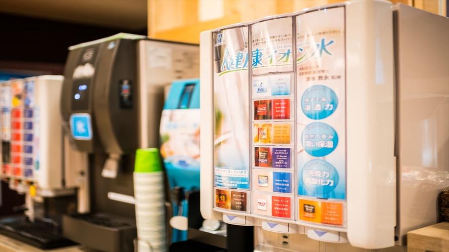 【ドリンクバー】挽きたてコーヒーからジュースまで豊富な種類を揃えております♪
