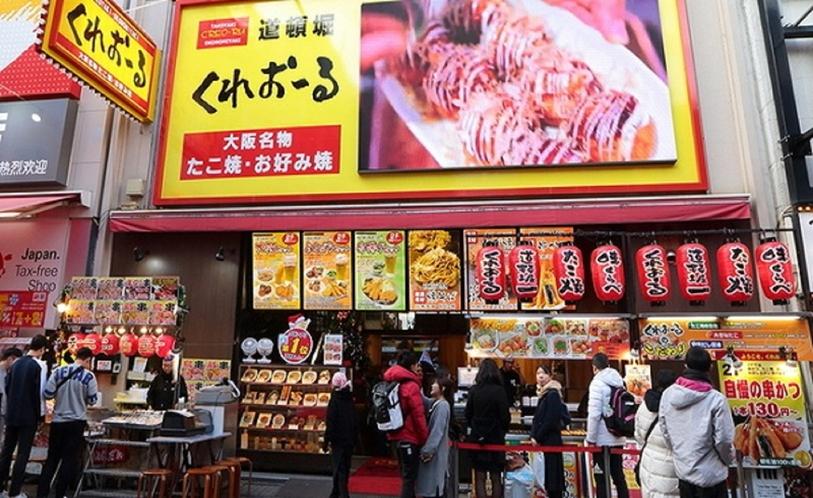 【お土産付き♪】大人気!道頓堀の名店「くれおーる」大阪粉もんセット付プラン♪