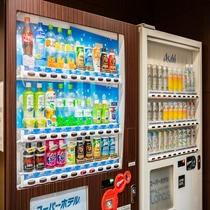 自動販売機 お酒もご用意しております。