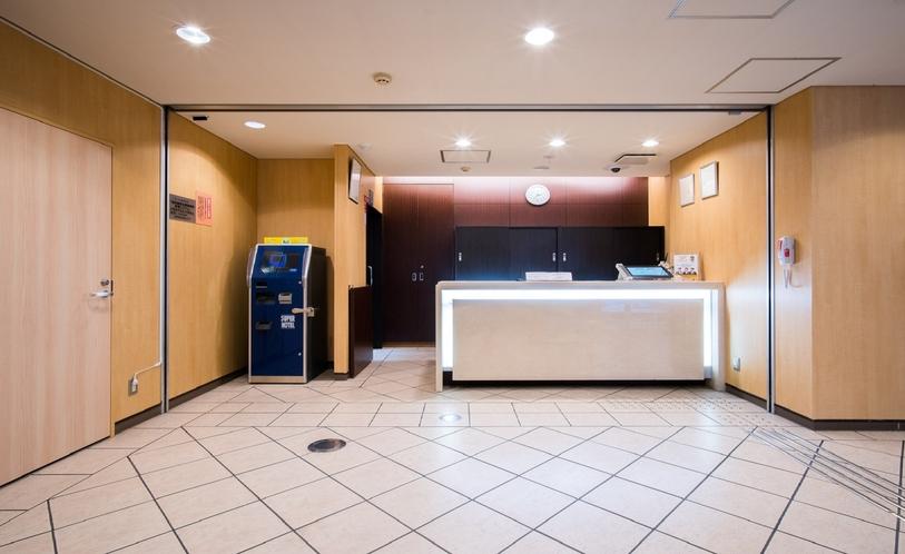 清潔なフロントでお客様をお出迎えします。