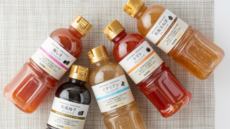 【ドレッシング】化学調味料無添加・ノンアレルギー。乳酸菌たっぷりで5種類ございます♪