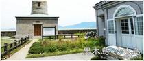 女木島 灯台
