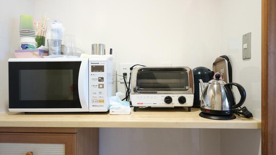 *【共有設備】電子レンジ、トースター、ポット