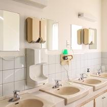 *【館内一例】共有洗面台
