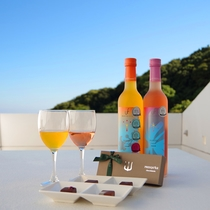 ■おとな二人旅プラン特典「沖縄県産フルーツワイン1本とチョコ1箱」のサービス