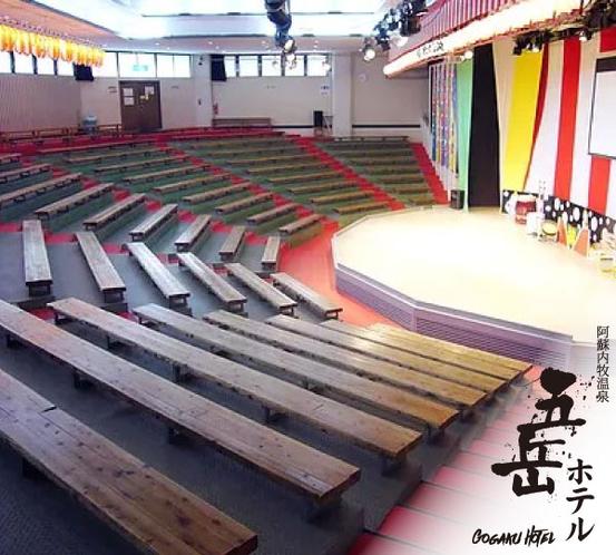 阿蘇猿まわし劇場